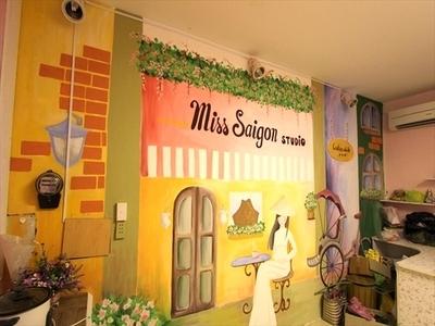 ミス・サイゴン・スタジオ