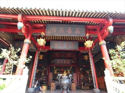 オンボン寺