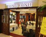 高級ベトナム料理