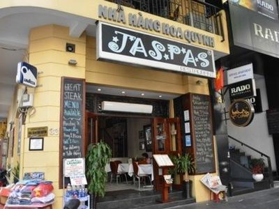 ジャスパス(ドンコイ通り店)