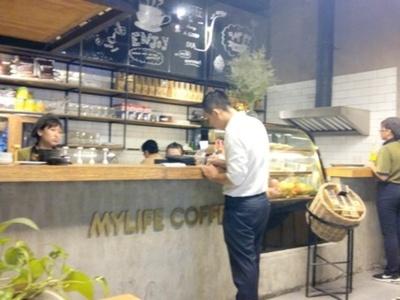 マイライフコーヒー