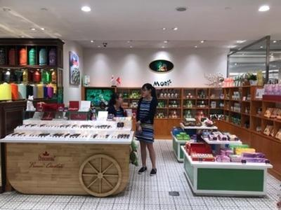 ザ・ギフト・ファーム(ホーチミン・高島屋店)
