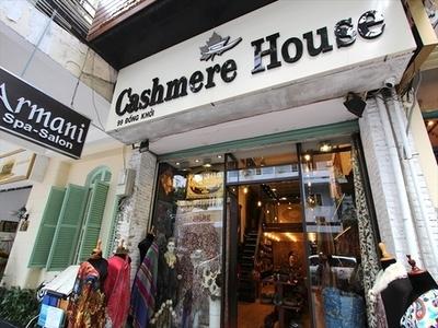 カシミア・ハウス