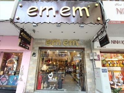 エム エム 2号店