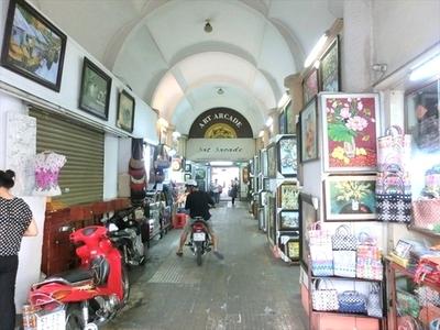 ルー・ジン (ドンコイ店)